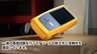 MicroScanner 2 の紹介