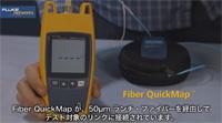 Fiber QuickMap の紹介ビデオ