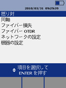 DTX_Setup_Select_01.jpg (13662 バイト)