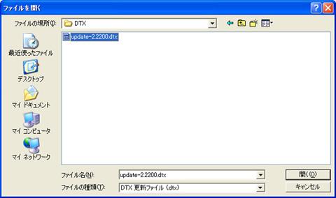 LinkWare ファイルを開く