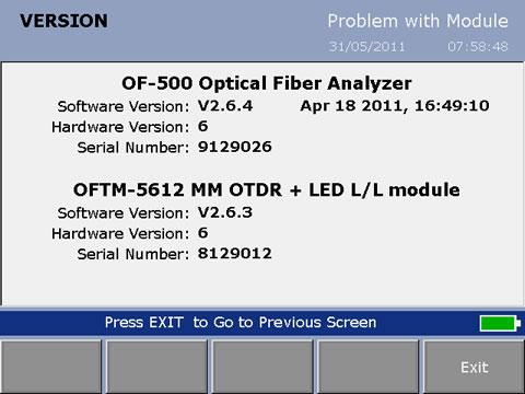 Updated Software Version Screen